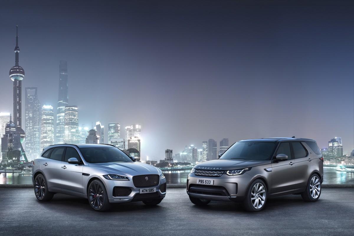 Jaguar Land Rover Brasil vende 3,5% mais em 2017, com destaque para crescimento de 60% da Jaguar