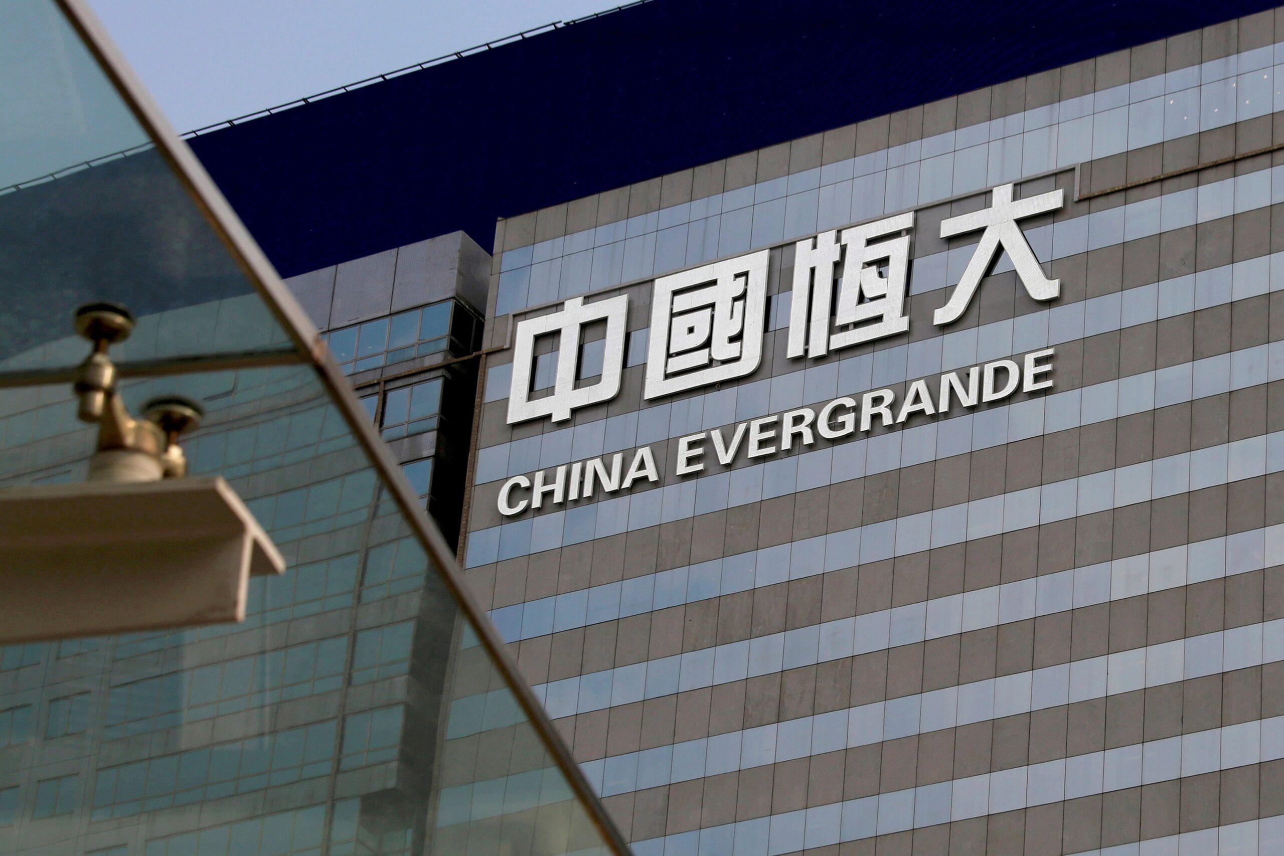 Conheça a Evergrande, incorporadora chinesa à beira do calote e que tem até um time de futebol