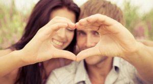 amar-e
