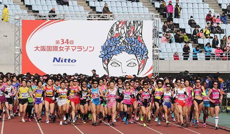 10 - Osaka Womens Marathon prova