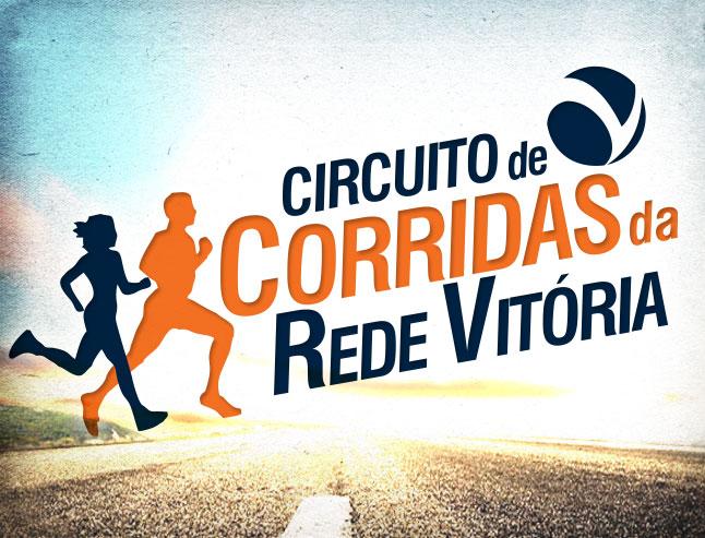 Circuito-de-Corridas-RV-1