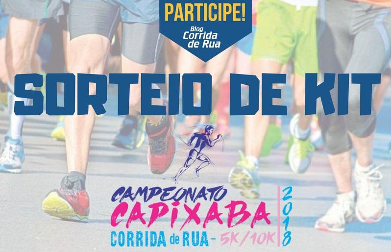 Participe do novo sorteio de kit ou peça seu cupom de desconto para a 2ª etapa do Campeonato Capixaba de Corrida de Rua