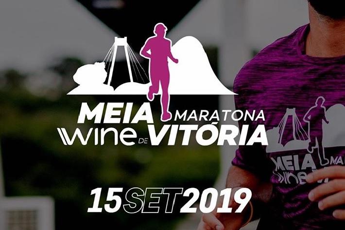 Sorteio de inscrição para Meia Maratona de Vitória