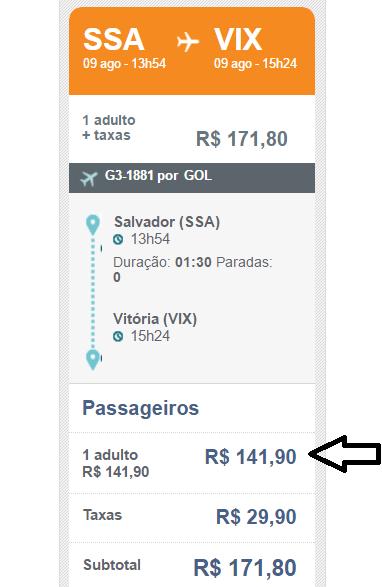 RIO12
