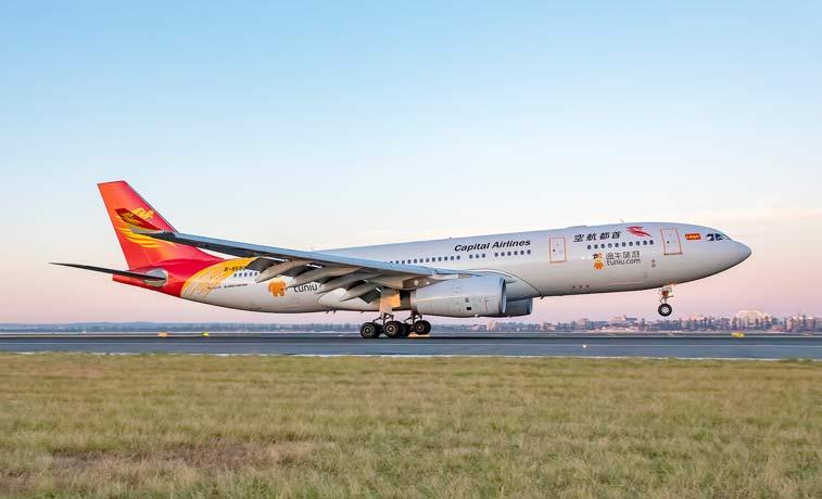 Azul assina parceira com a Beijing Capital Airlines para codeshare